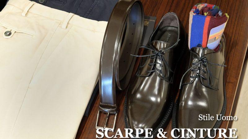 prezzo ufficiale codici promozionali speciale per scarpa Ecco come la persona elegante abbina scarpe e cintura - La ...
